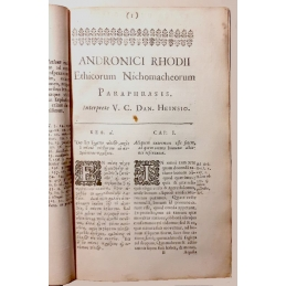 Andronicus Rhodius : Ethicorum Nichomacheorum paraphrasis. Première page du texte