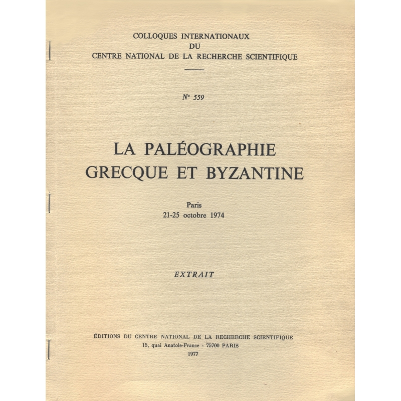 La date du papyrus de Saint-Denis et la minuscule grecque
