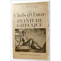 Les Chefs-d'œuvre de la peinture grecque