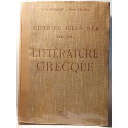 Histoire illustrée de la littérature grecque. Précis méthodique. Couverture