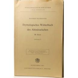 Etymologisches Wörterbuch des Altindoarischen. III Band. Lieferung 32