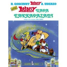 Astérix chez Rahazade, Asterikios para Sakcharadzadi