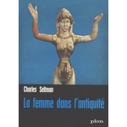 La femme dans l'Antiquité