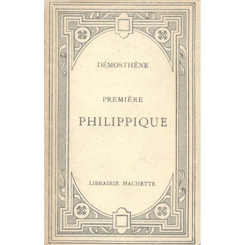 Première Philippique