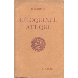 L'éloquence attique