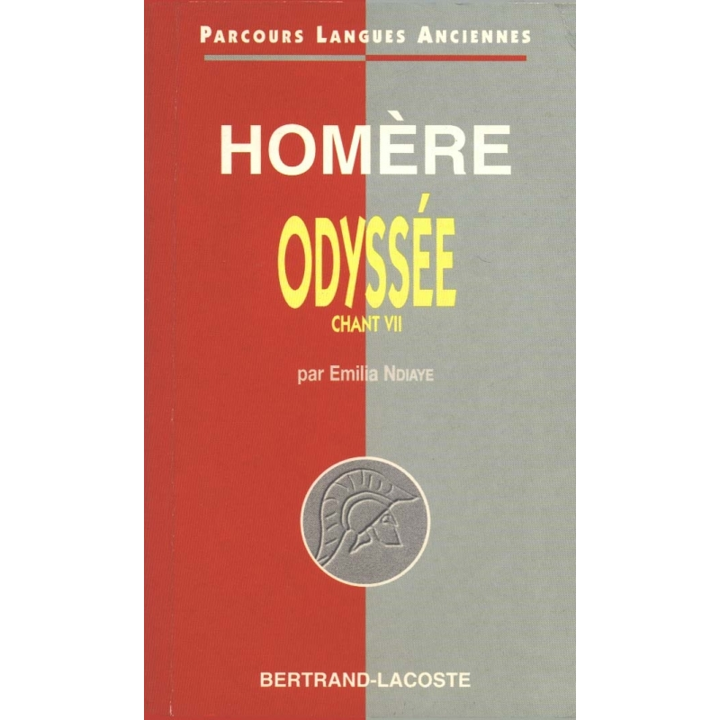 Homère : L'Odyssée, chant VII