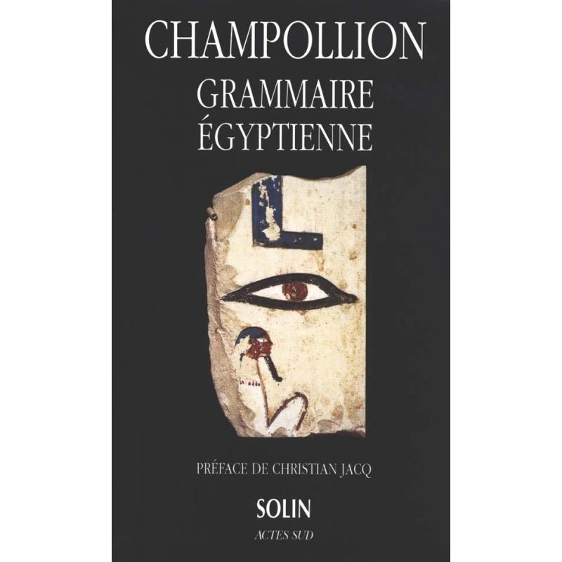 Grammaire égyptienne