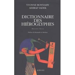 Dictionnaire des hiéroglyphes