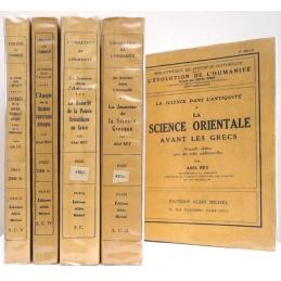 La science dans l'Antiquité (en 5 volumes)