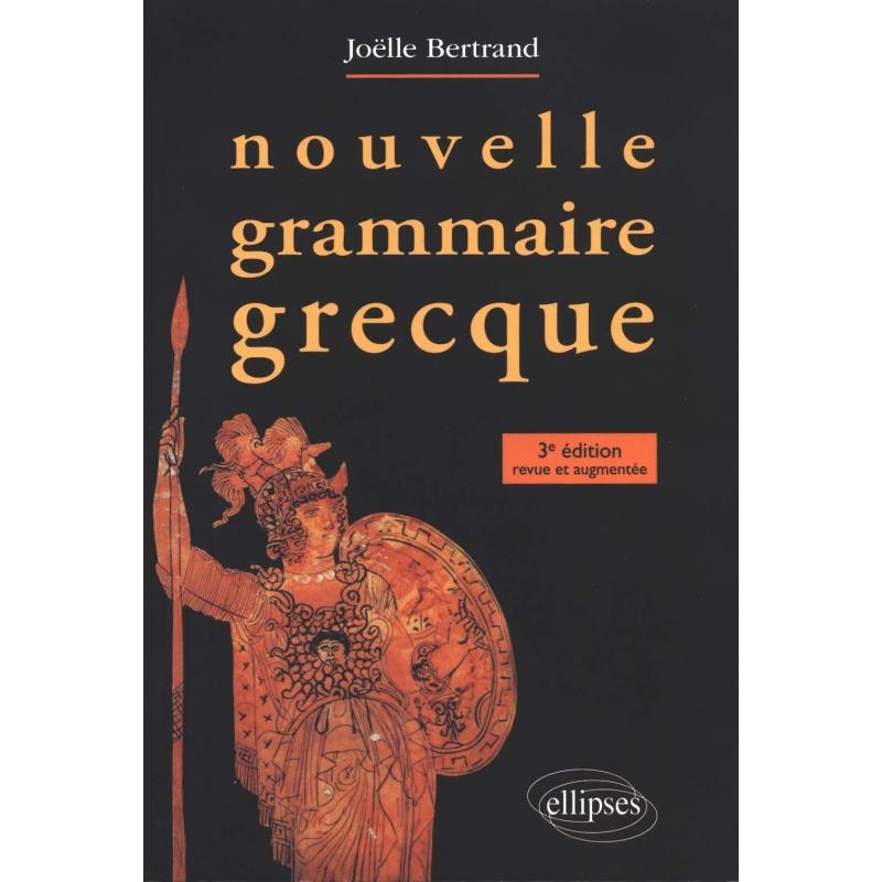 Nouvelle grammaire grecque