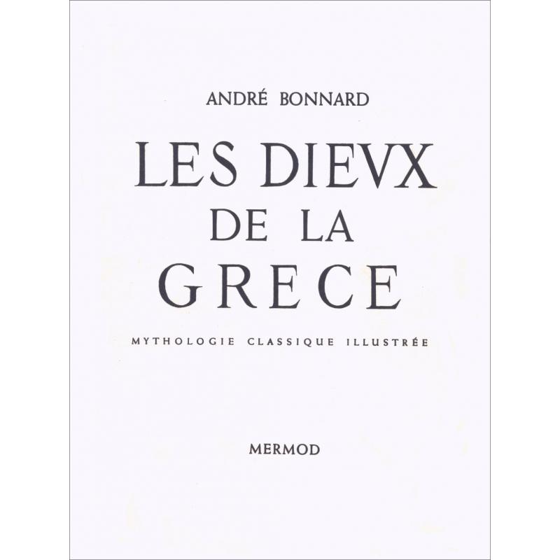 Les dieux de la Grèce