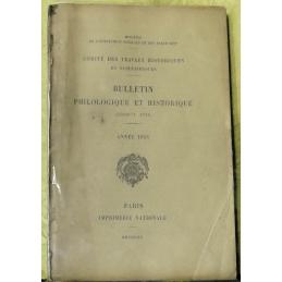 Bulletin philologique et historique (jusqu'à 1715) du Comité des travaux historiques et scientifiques - Année 1918