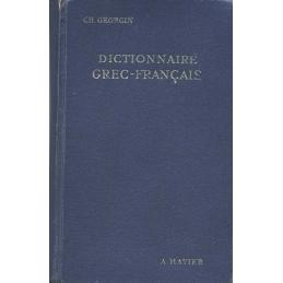 Dictionnaire grec - français