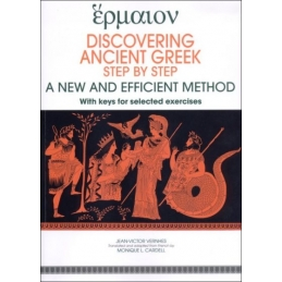 Hermaion. Discovering ancient Greek - Step by Step. A new and efficient method, with Keys for selected Exercises