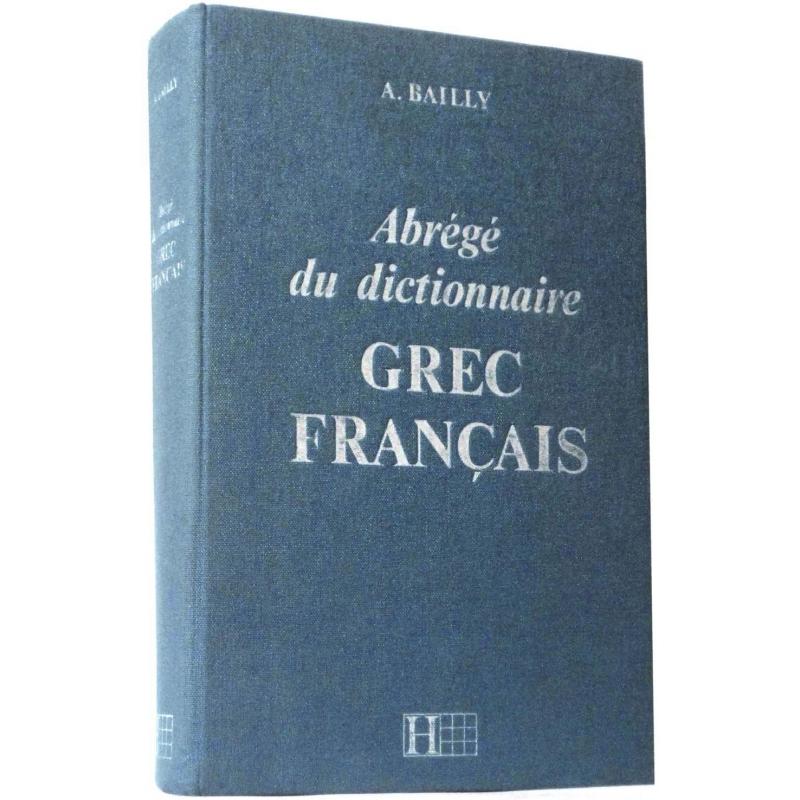 Abrégé du dictionnaire grec-français