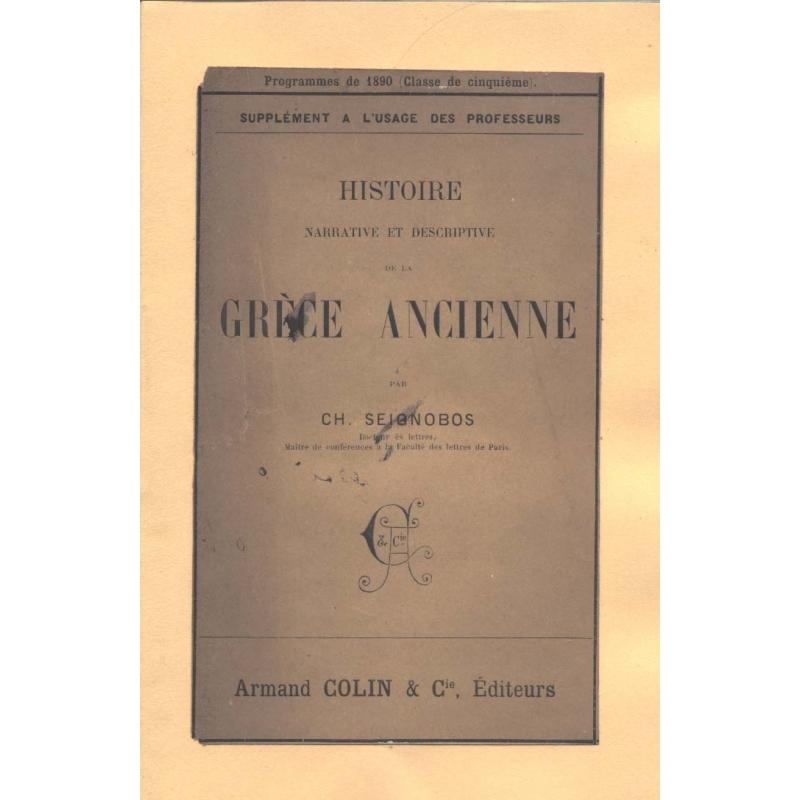 Histoire narrative et descriptive de la grèce ancienne. Supplément à l'usage des professeurs