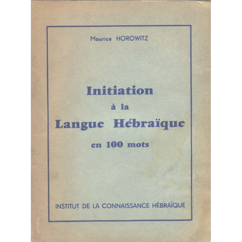 Initiation à la langue hébraïque en 100 mots