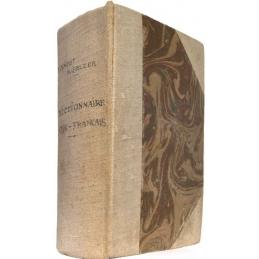 Nouveau dictionnaire latin-français