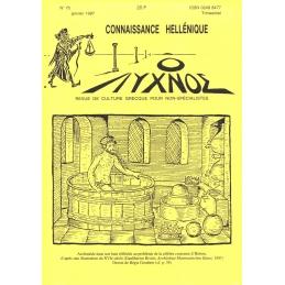 Connaissance hellénique n° 70 Janvier 1997