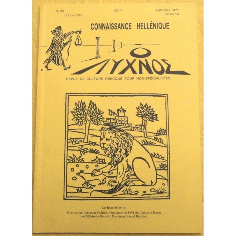 Connaissance hellénique n° 78 Janvier 1999