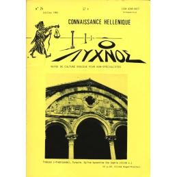 Connaissance hellénique n° 24 Juillet 1985