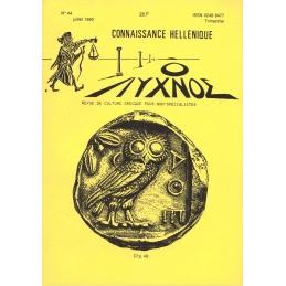 Connaissance hellénique n° 43 Avril 1990