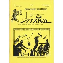 Connaissance hellénique n° 45 Octobre 1990