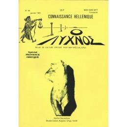 Connaissance hellénique n° 46 Janvier 1991
