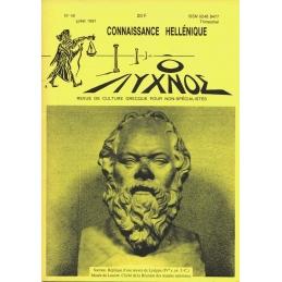 Connaissance hellénique n° 48 Juillet 1991