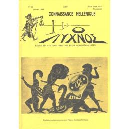 Connaissance hellénique n° 50 Janvier 1992