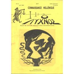 Connaissance hellénique n° 51 Avril 1992