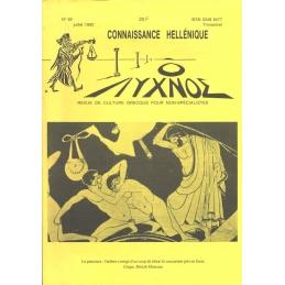 Connaissance hellénique n° 52 Juillet 1992