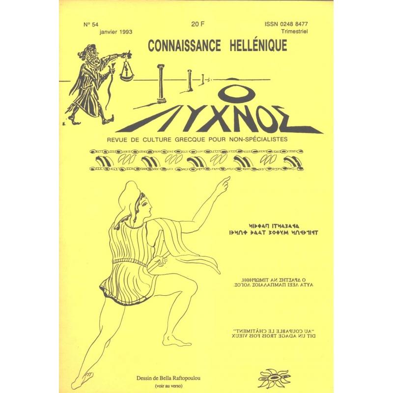 Connaissance hellénique n° 54 Janvier 1993
