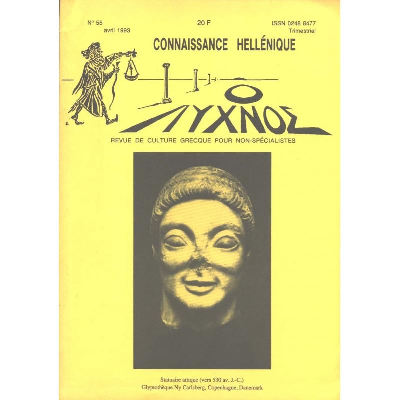 Connaissance hellénique n° 55 Avril 1993