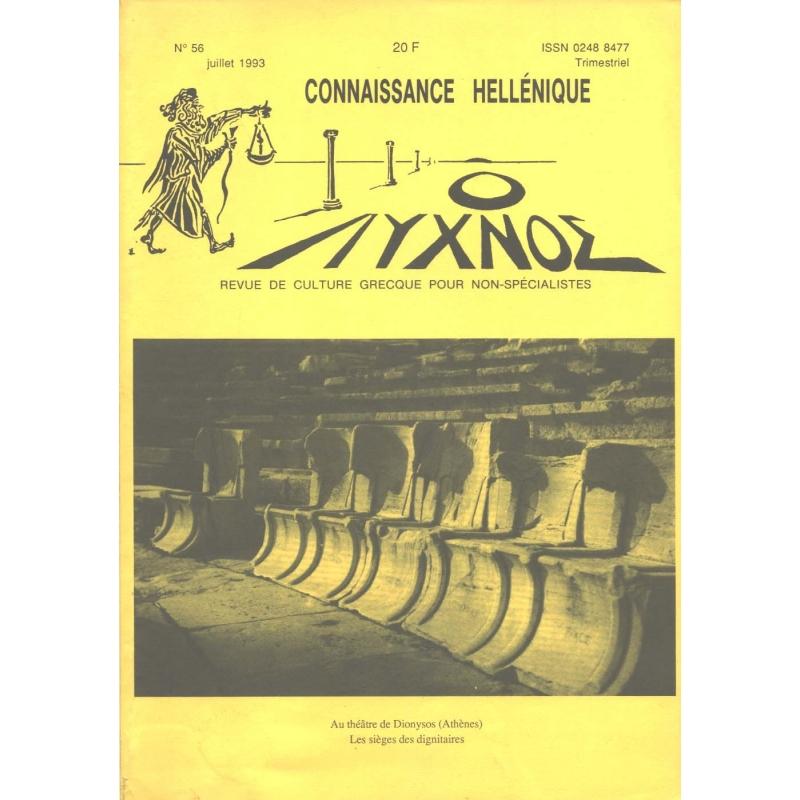 Connaissance hellénique n° 56 Juillet 1993