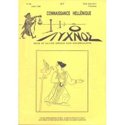 Connaissance hellénique n° 68 Juillet 1996