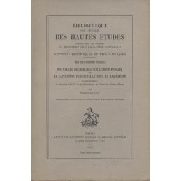 L'impôt foncier et la capitalisation personnelle sous le Bas-Empire et à l'époque franque suivi de…