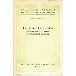 La Novella greca. Prolegomeni e testi in traduzioni originali