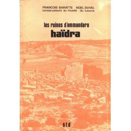 Haïdra. Les ruines d'Ammaedara