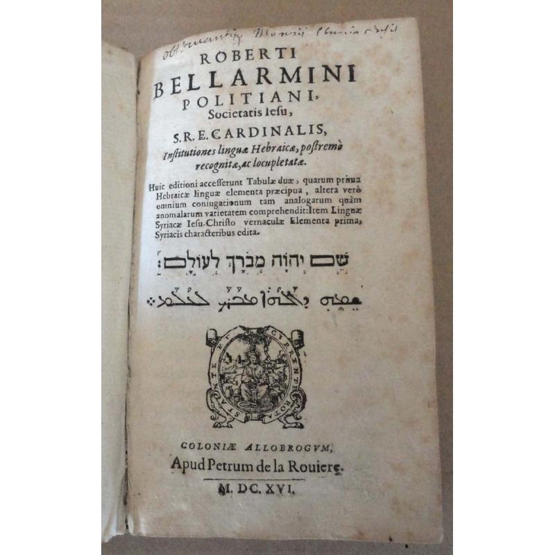 Institutiones linguae Hebraicae, postremo recognitae, ac locupletatae