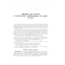 Chronique des fouilles et découvertes archéologiques en Grèce en 1971