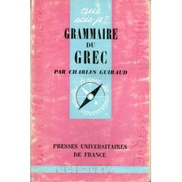 Grammaire du grec