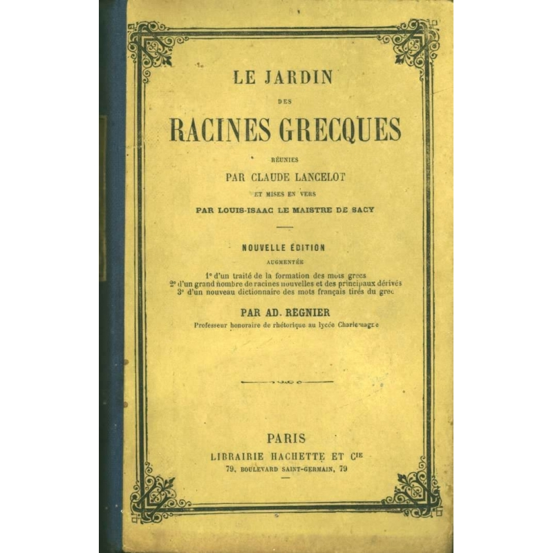 Le jardin des racines grecques