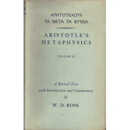 Metaphysics - vol I et II,  a revised text with introduction and commentary by W. D. Ross