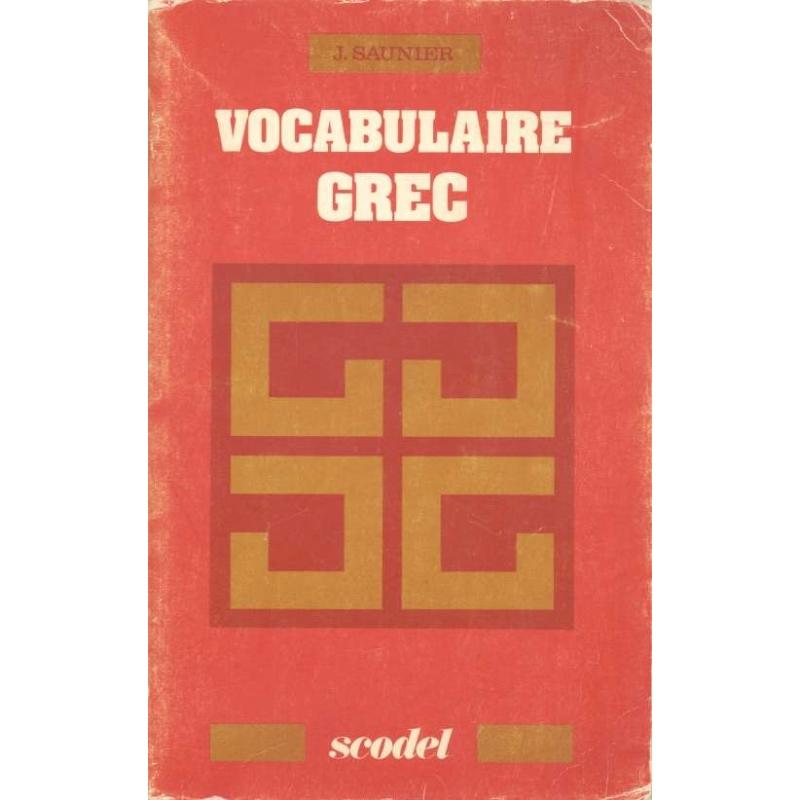 Vocabulaire grec précédé d'une introduction sur la formation des mots