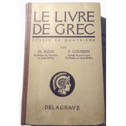 Le livre de grec - classe de quatrième
