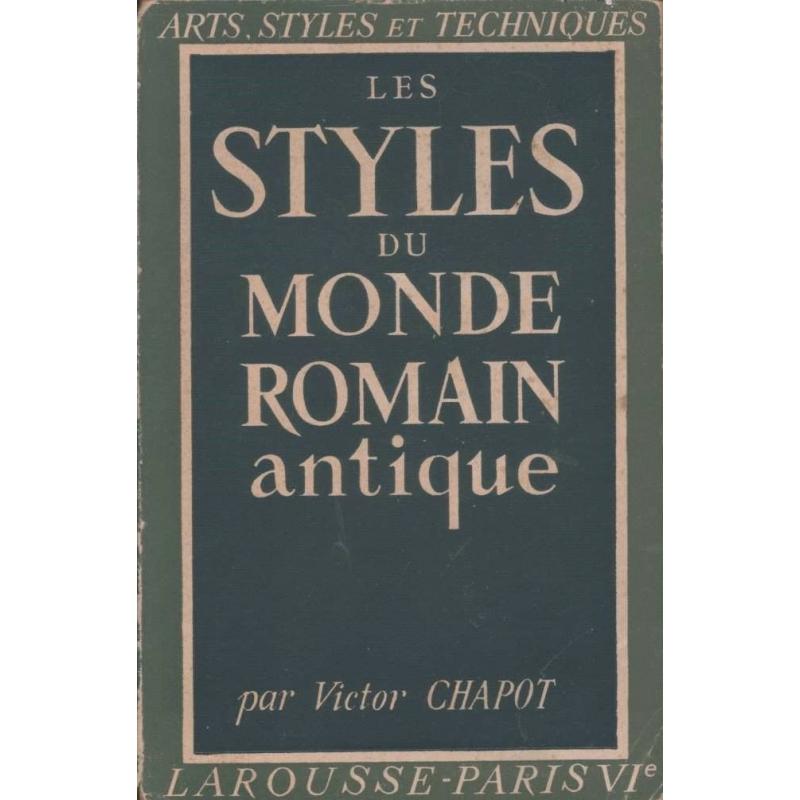 Les styles du monde romain antique