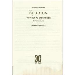 Hermaion. Initiation au grec ancien. Edition complète. Corrigés partiels. Page de titre