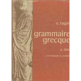 Grammaire grecque