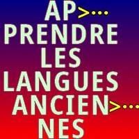 Apprendre les langues anciennes